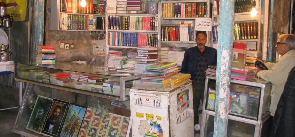 Bookseller of Kerman, Iran